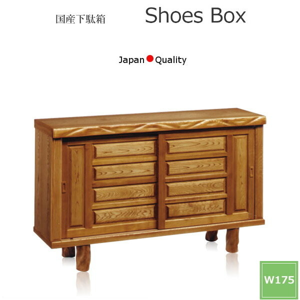Shoe Bin Door Storage Shoe Box Furnitures Completed Cupboard Getabako  Getabako Japan Made Width 175 Cm Okawa House Furniture Shoe Rack Large Storage  Storage ...