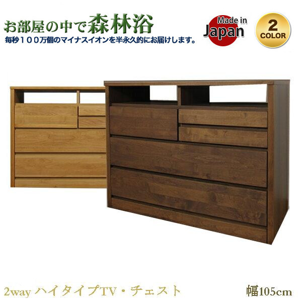 35plus Tv High Type High Type Tv Stand Width 105 Triple Tv Stand