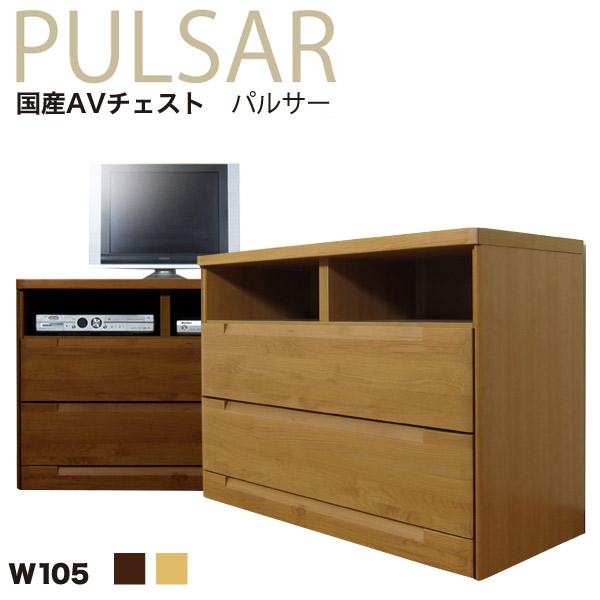 テレビボード ハイタイプ テレビ台 幅105cm 高さ74.5cm アルダー材 完成品 ブラウン/ナチュラル 日本製