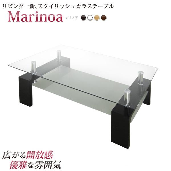 ガラステーブル センターテーブル 幅100 リビングテーブル テーブル モダン シンプル 四角 長方形 スクウェア 中棚付き 棚付き ワンルーム ブラック ホワイト ダークブラウン 白 黒 幅100cm 100幅 おしゃれ 100  送料無料