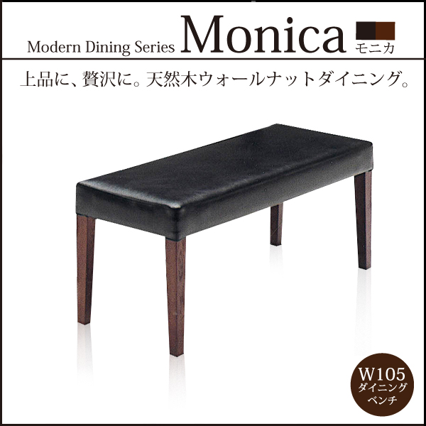 Dining Bench Bench Long Chair Dining Table Chair Dining Table Chairs Dining  Chair Wood Modern Design