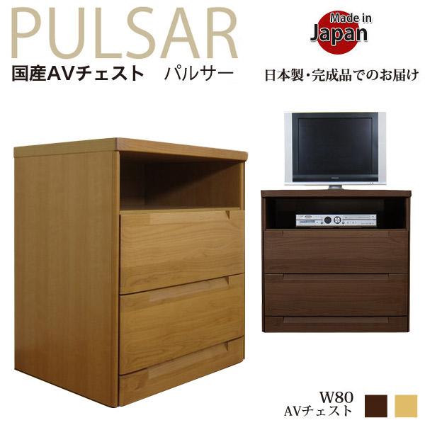 Tv High Type Width 80 Cm 2 Completed Wood Japanese Japan Tv Stand Av Tv Chest Av Chest Chest Snack Width 80 W80cm Drawer Open Rail Alder Scandinavian