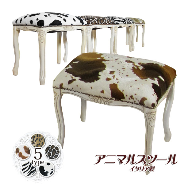 Groovy The Fashion That A Stool Wooden Classic Antique Italian Soundless And Stealthy Steps Princess System Book High Quality Leppard Panther Panther Handle Bralicious Painted Fabric Chair Ideas Braliciousco