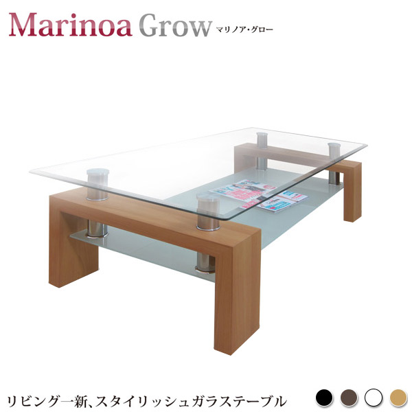 Outstanding Glass Table Center Table Tv Board Living Table Sofa Table Side Tables Modern Simple Rectangle Rectangle Studio Stylish Natural Brown White Width 120 Theyellowbook Wood Chair Design Ideas Theyellowbookinfo