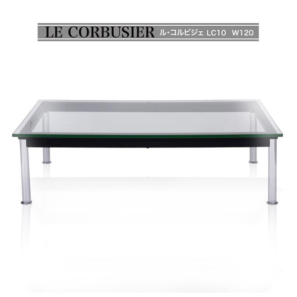 35plus Center Table Living Room Table W Glass Table Simple Modern