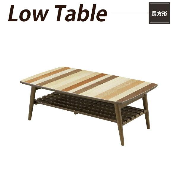 センターテーブル 折りたたみ ローテーブル テーブル 収納 幅90cm 木製テーブル リビングテーブル コーヒーテーブル カフェテーブル 収納棚 ナチュラルモダン おしゃれ 北欧 個性 マルチカラー コンパクト 一人暮らし   送料無料