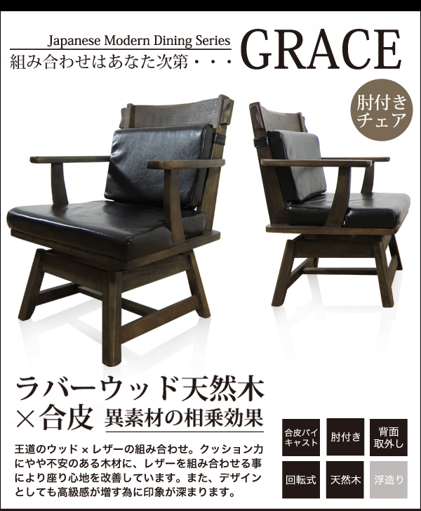 Cheap Wood Dining Chairs: 35plus: Cheap Dining Chairs Dining Chair Rotation Arm Wood