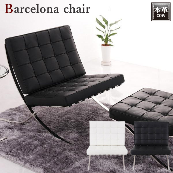 35plus Sofa Designer Sofas High Quality Made In Italy Modern One