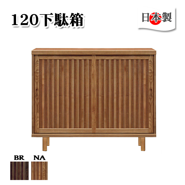 Attractive Put The Japanese Archaic Luxury Storage Ridiculous Box Sliding Doors  Domestic Completed Made In Japan Shoe ...