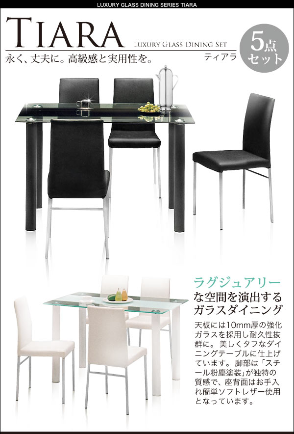 Dining Set Dining Table Chairs 5 Point Set Dining Tables Dining Chairs Glass  Dining Cheer Black White Dining Table Set Simple Cafe
