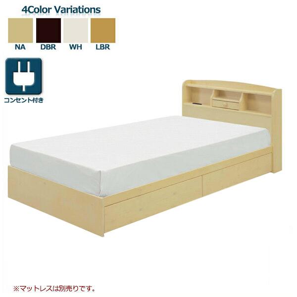 シングルベッド シングル ベッド フレーム 収納付 引出し ベッド下収納 宮付 宮棚 木製 パイン材 コンセント付き 一人暮らし 収納付きベッド ベッドフレーム ベットフレーム 収納ベッド カントリー コスパ  送料無料