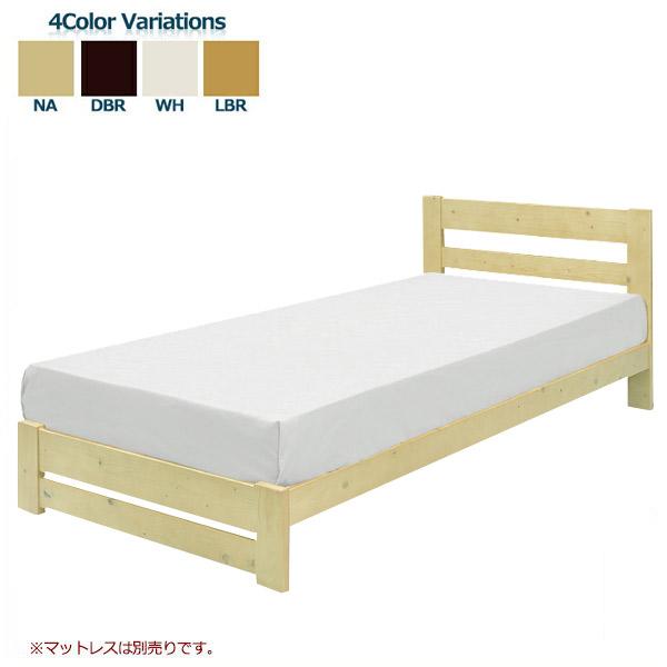 シングルベッド フレーム シングル ベッド フレームのみ すのこ スノコ ベッドフレーム シングルベット 北欧 通気性 木製 一人暮らし パイン材 カントリー ナチュラル コスパ シングルサイズ  床板 送料無料 マットレス無し