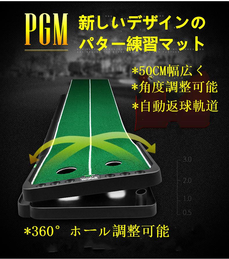 【送料無料】★高品質ゴルフパター練習マット・自動返球・角度調整・360度回転可変カップ位置★