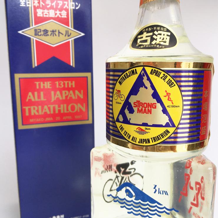 4本限定 第13回全日本トライアスロン宮古島大会記念ボトル【送料無料】多良川30度_730ml