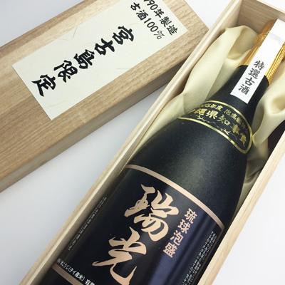 池間酒造 瑞光 長期熟成古酒 25年もの 42度 720ml【泡盛】【送料無料】【琉球泡盛_CPN】_古酒