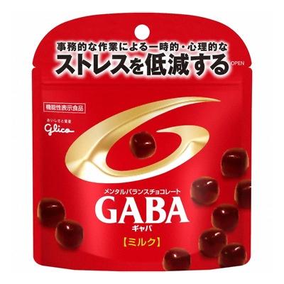 (お買い得)グリコ メンタルバランスチョコレートGABA(ギャバ)<ミルク>スタンドパウチ 51g 120コ入り (4901005109797c)