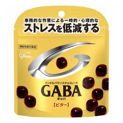 (お買い得)グリコ メンタルバランスチョコレートGABA(ギャバ)<ビター>スタンドパウチ 51g 120コ入り (4901005109803c)