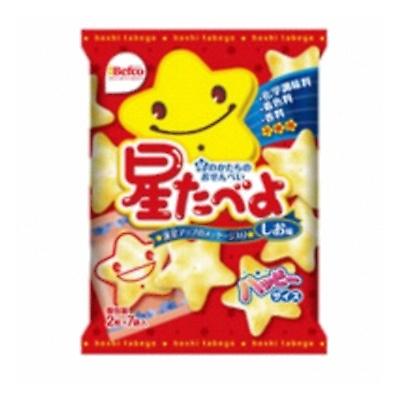 栗山米菓 星たべよ 14枚 4901336118017 新商品!新型 20コ入り 捧呈