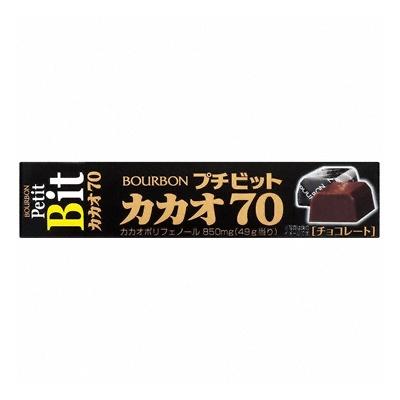 ブルボン プチビット カカオ70 49g 120コ入り 2017/04/04発売 (49867121c)