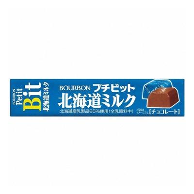 ブルボン プチビット 北海道ミルク 49g 120コ入り 2017/04/04発売 (49867282c)