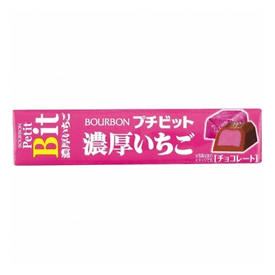 ブルボン プチビット 濃厚いちご 48g 120コ入り 2017/04/04発売 (49867350c)
