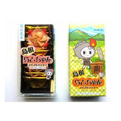 森田製菓 らとちゃんメイプルクッキー(小) 10個 40コ入り (4963210105391)