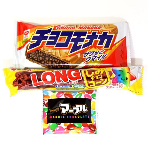 全国送料無料 激安通販 チョコアソートセット E 3種 メール便 送料0円 計10個 さんきゅーマーチ omtmb6395