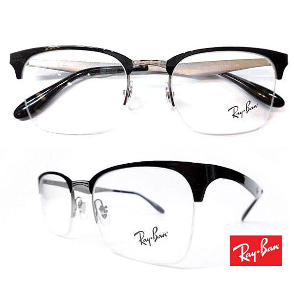 RAYBAN(レイバン)メタルフレーム度付メガネセット(サーモントタイプ)[RB6360 2861][ブラック][メタル][ナイロール][眼鏡セット][送料無料][1.60薄型非球面レンズ付]