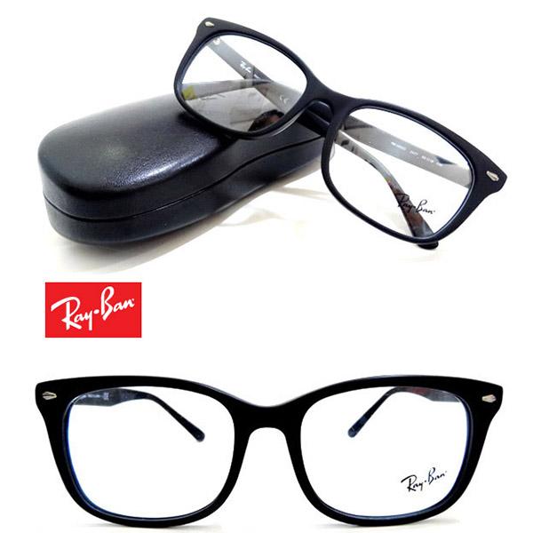 RAYBAN(レイバン)度付メガネセット[RX5305D 2477][マットブラック][眼鏡セット][送料無料][セル][1.60薄型非球面レンズ付]