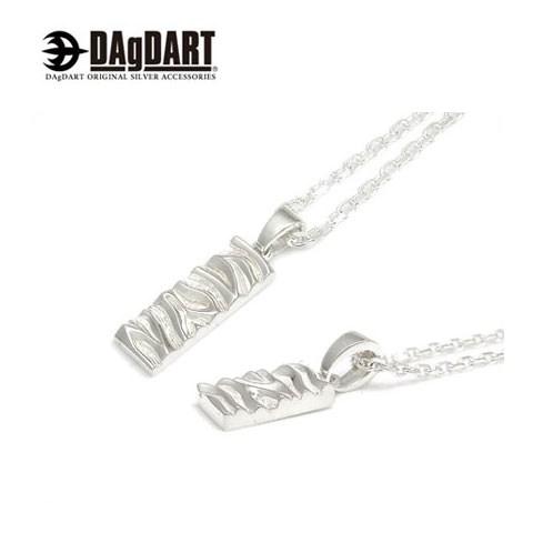 ダグダート DAgDART [Glass] シンプルプレート ペアペンダント ペアネックレス シルバー DT-322-323 【ペアアクセサリー/シルバー925/クリスマス/プレゼント/ギフト/記念日/誕生日】