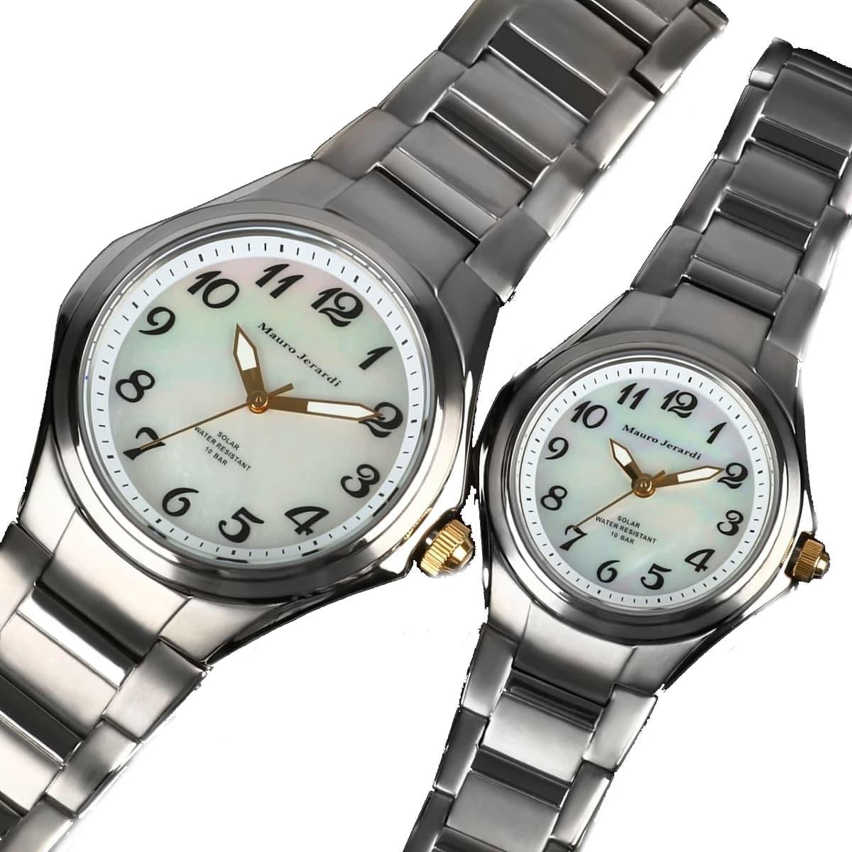 マウロジェラルディ 腕時計 ペア ペアウォッチ Mauro Jerardi チタン ソーラー MJ039-4 MJ040-4