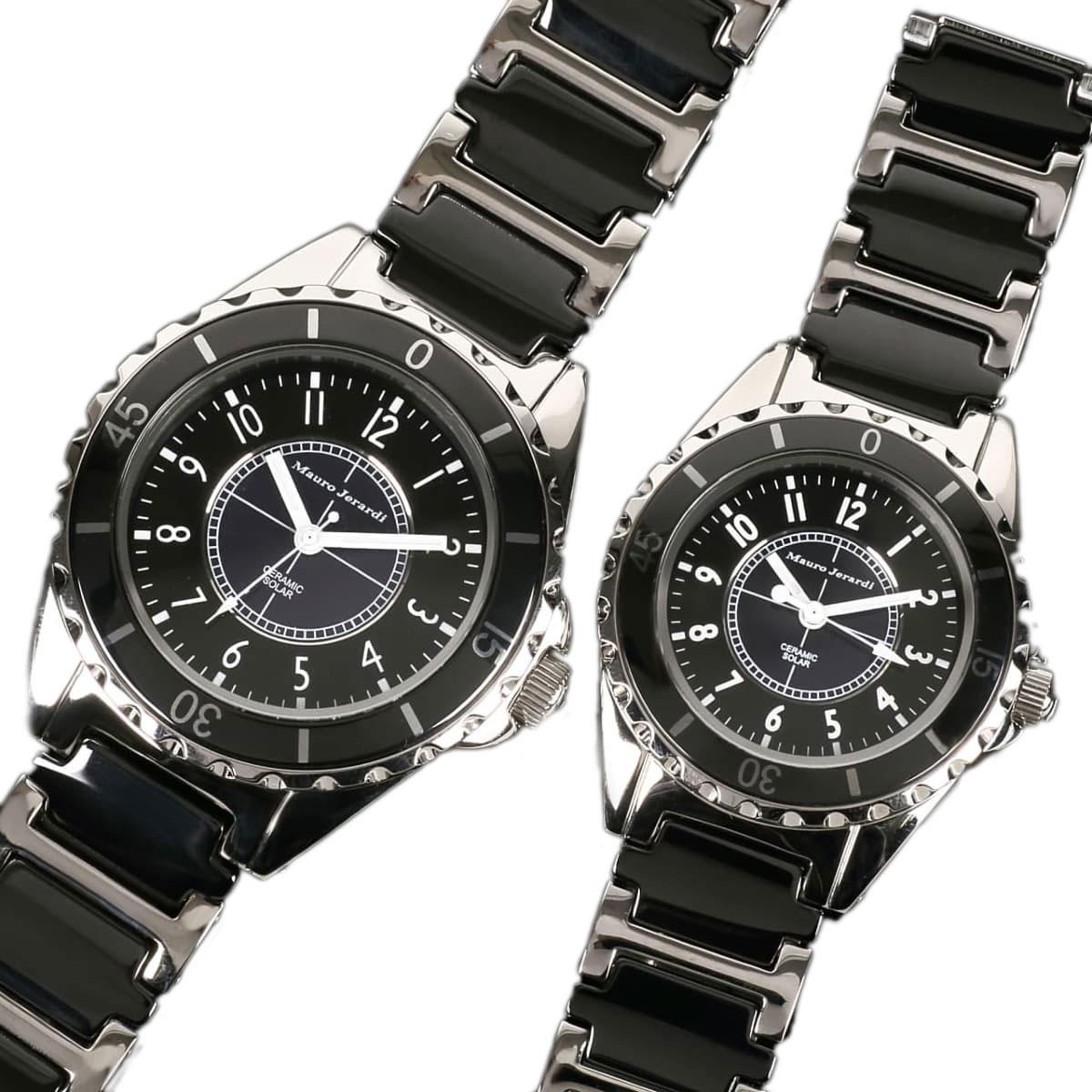 マウロジェラルディ 腕時計 ペア ペアウォッチ Mauro Jerardi ソーラー MJ041-1 MJ042-1