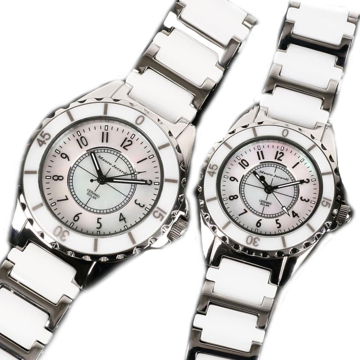 マウロジェラルディ 腕時計 ペア ペアウォッチ Mauro Jerardi ソーラー MJ041-2 MJ042-2