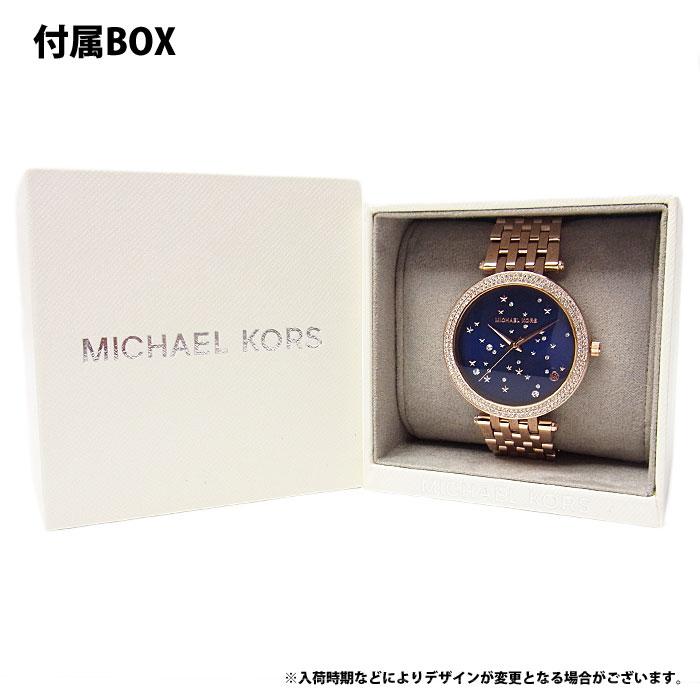 85e5189bc956 ITEM INFORMATION. MICHAEL KORS マイケルコース レディース腕時計 Darci Star ダーシー ...