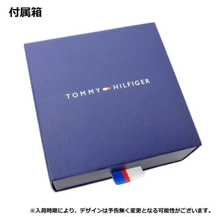 トミーヒルフィガー ブレスレット レザー メンズ TOMMY HILFIGER 2700879 ブラウンPiwOkXulZT