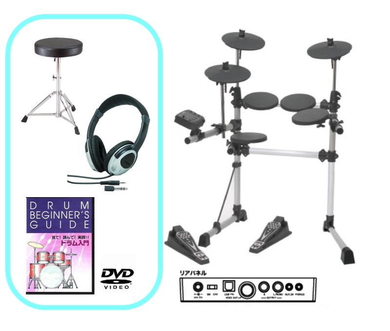 【◆数量限定・送料無料◆】【代引不可】【ヘッドホン・ドラム椅子・DVD付き!】MEDELI デジタルドラムセット(電子ドラム) DD-402KII-DIY KIT SET2