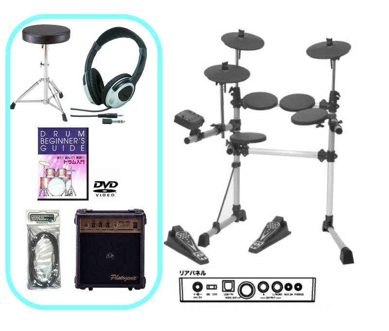 【◆代引不可・送料無料◆】【ヘッドホン・ドラム椅子・DVD・アンプ付き!】MEDELI デジタルドラムセット(電子ドラム) DD-402KII-DIY KIT SET3