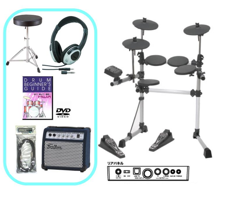 【◆送料無料・代引不可◆】【ヘッドホン・ドラム椅子・DVD・アンプ付き!】MEDELI デジタルドラムセット(電子ドラム) DD-402KII-DIY KIT SET4
