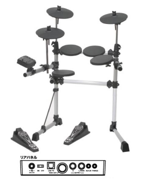【送料無料!(支払い方法限定)】【◆数量限定◆】MEDELI デジタルドラムセット(電子ドラム) DD-402KII-DIY KIT(do it yourself)