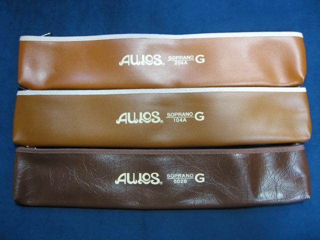AULOSのソプラノリコーダー用のソフトケースチャック式です 正規激安 AULOS 超人気 アウロス 104A,105A,204A,205A,502B,503B ソプラノリコーダー用ソフトケース