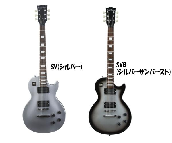39thanks electric guitar les paul standard lp260 4 piece set rakuten global market. Black Bedroom Furniture Sets. Home Design Ideas