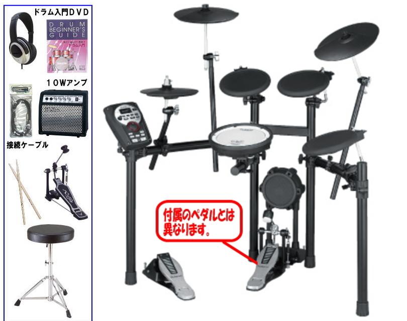 *【送料無料】【スティック・ペダル・椅子・ヘッドホン・教則DVD・アンプ・ケーブルセット!】Roland(ローランド) デジタルドラムセット(電子ドラム) TD-11K-S SET4 【smtb-k】【ky】