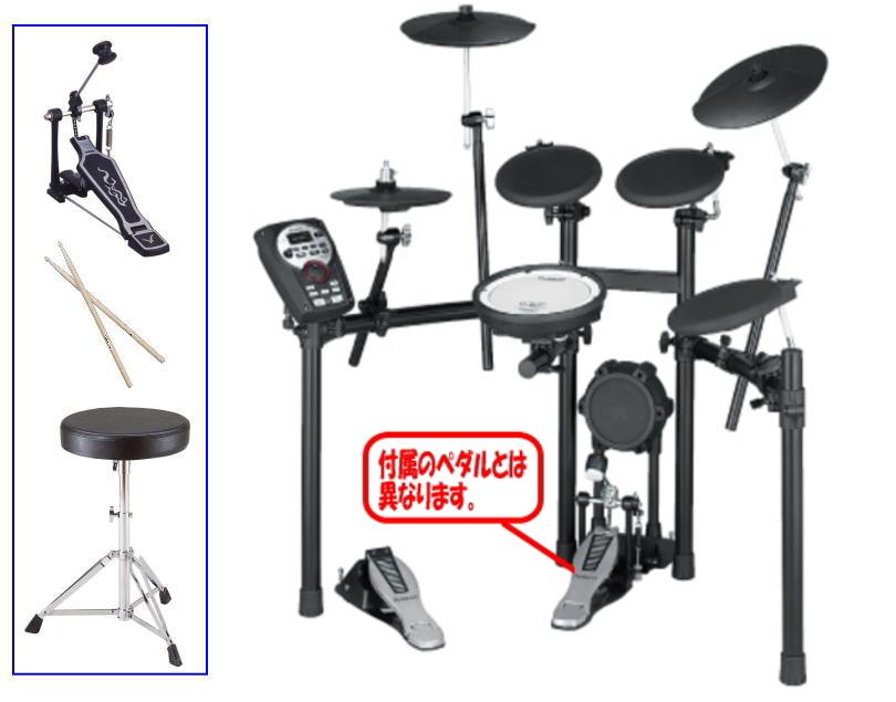 *【送料無料】【スティック・ペダル・椅子セット!】Roland(ローランド) デジタルドラムセット(電子ドラム) TD-11K-S SET1 【smtb-k】【ky】