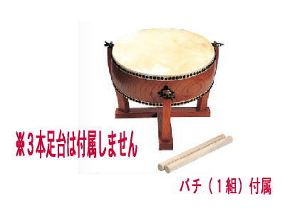 *【和楽器】【全音(ゼンオン)民謡平太鼓】ZH-13M