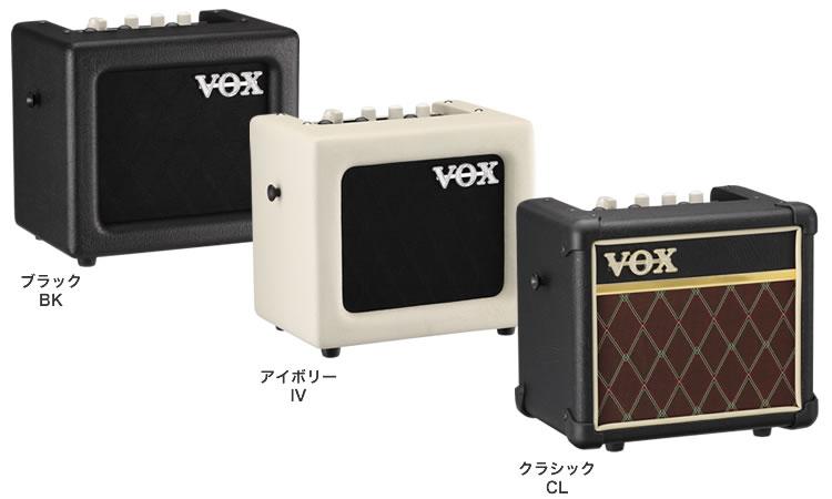 【VOX(ボックス)】【送料無料!】モデリング ギターアンプ MINI3 G2
