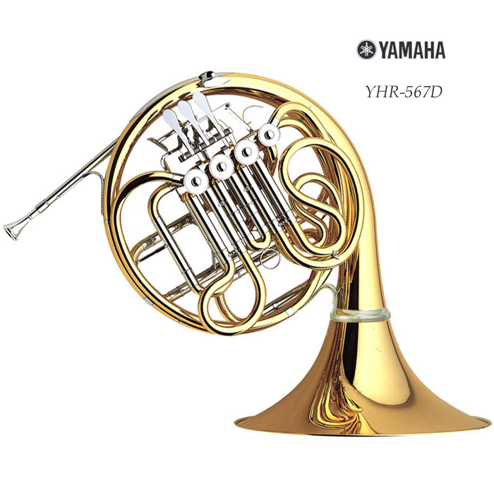 【代引不可】【管楽器】【yamaha(ヤマハ)】F/B♭フルダブルホルン YHR-567