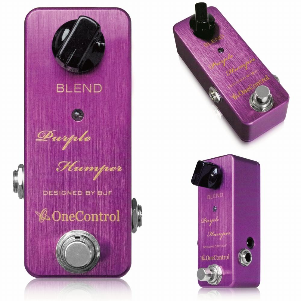 【One Control(ワンコントロール)】【ブースター】Purple Humper (パープルハンパー)