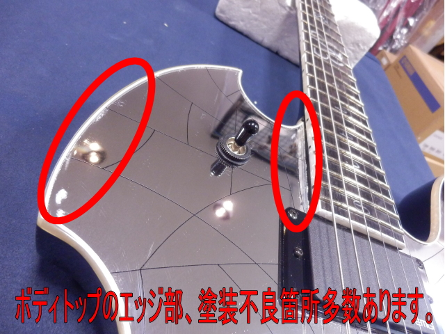 * Mockingbird Pro X / Cracked Mirror (BVBJPMCM)