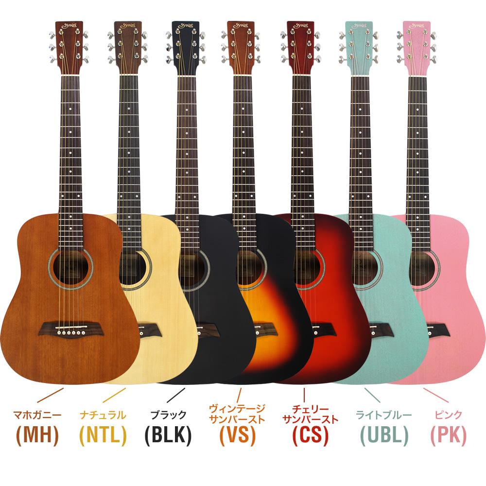 【S.Yairi】【ミニアコースティックギター】 580mmスケール コンパクトギター YM-02 (YM02)