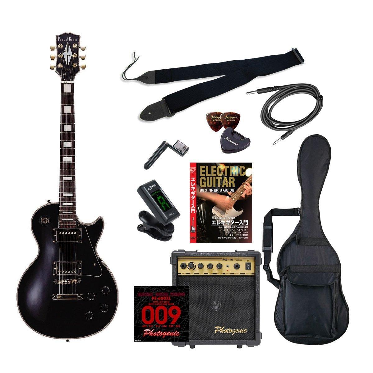 *【代引不可】【Photogenic(フォトジェニック)エレキギター】 LP300 初心者入門エントリーセット
